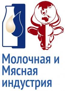 Выставка Молочная и Мясная индустрия 2013