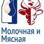 Выставка «Молочная и Мясная индустрия 2013». Даты проведения с 12.03.2013 по 15.03.2013