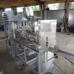 Интересует вопрос закупки автомата для фасовки в пакеты Пюр-Пак УФАС-1200 М